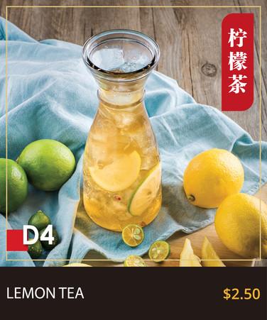 food card (早餐)_柠檬茶.jpg