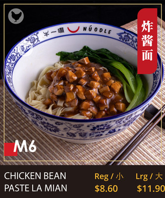 food card (早餐)_炸酱面.jpg