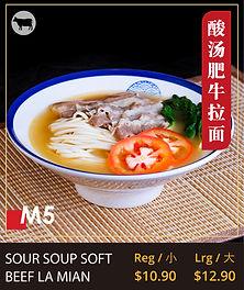 food card (早餐)_ 酸汤肥牛面.jpg