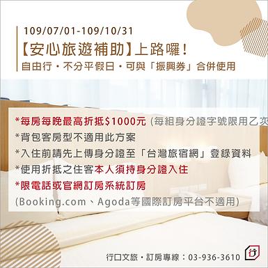 行口IG圖-01.png