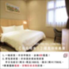 行口IG圖-02.jpg