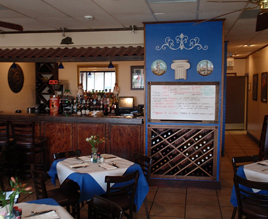 Acropolis cuisine mediterranean restaurant restaurant for Acropolis cuisine metairie