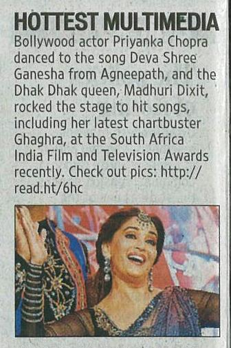 Ht Cafe_9th September_Page No 1