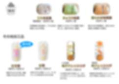 まるは醤油パンフレット33.jpg