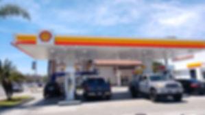 Shell-Canopy.jpg
