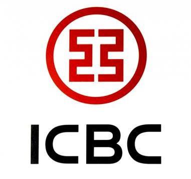 Sensedemy Online Course Consultant - ICBC