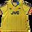 Thumbnail: Arsenal Retro Premier League Away Shirt 1986/88