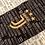 Thumbnail: Juventus Adidas x Moschino Concept Shirt