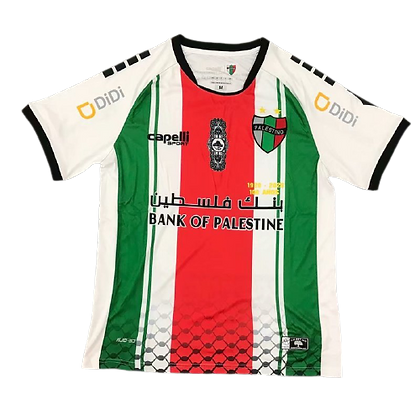 Palestino Home Shirt 2020/21