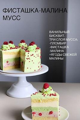 IMG_20201028_164344.jpg