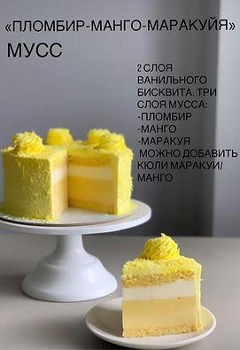 IMG_20201028_164221.jpg