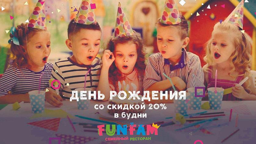 др_новость.jpg