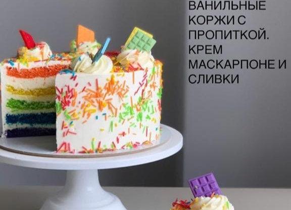 "Торт ""Домашний""от 2 кг"