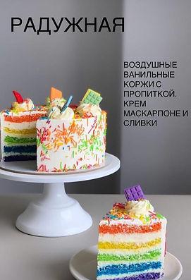 IMG_20201028_164315.jpg
