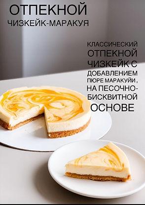 IMG_20200820_000257.jpg
