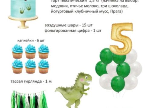 Набор Динозаврик