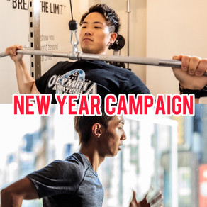 New Year Campaign