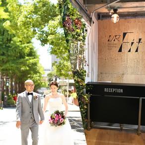 UR Fit Wedding Plan!!