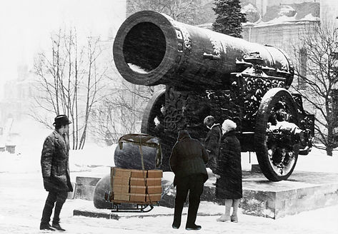 tsar cannon kleinst.jpg