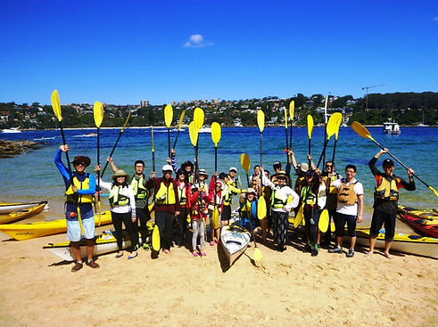 Sydney Harbour Kayaks Eco Tour
