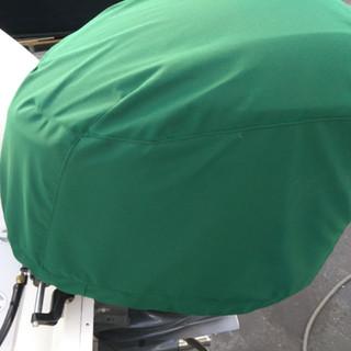 Custom Motor Cover