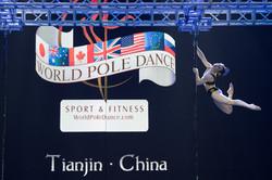 Pole Passion World Pole Dance Championships China 2018 (17)