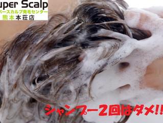 正しいヘアケア方法(朝シャンについて)