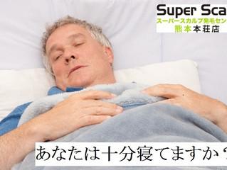 育毛と睡眠