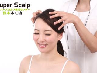 正しいヘアケア方法(頭皮をいたわるマッサージ方法)