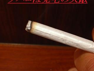 タバコが髪に与える影響