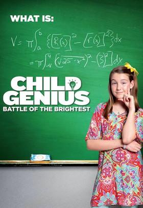 child_genius_s2_vertical1.jpg