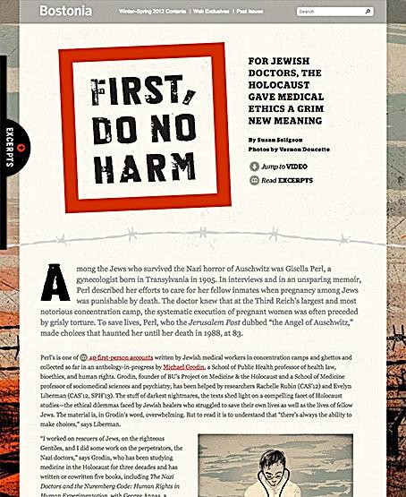 05-first-do-no-harm.jpg