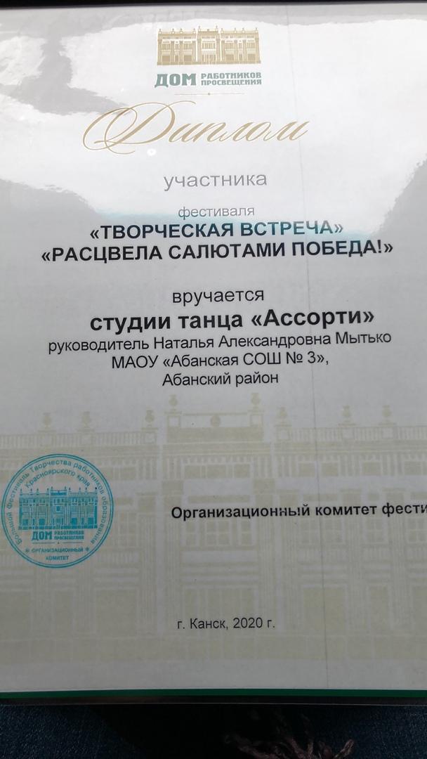 канск территория творчества