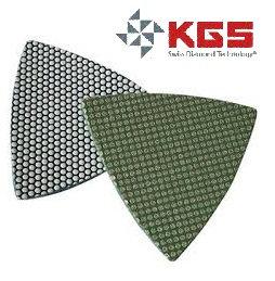 Triangle Diamanté KGS Flexis Fein