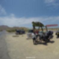 Entrada a El Ñuro en Perú