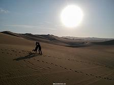 Ica y Nazca, refugios de parajes excepcionales