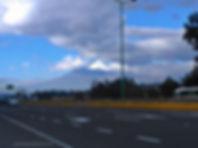 Volcán Cotopaxi desde la carretera