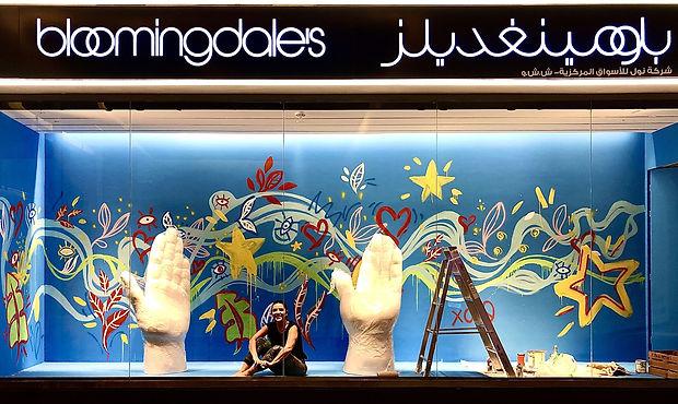 bloomingdales kuwait yara meraki art ins