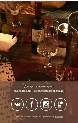 Ресторан Гриль и Бутыль