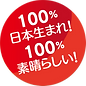 WNo20868_THベンチャー宣伝ちらしB5_表1126.png