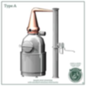 typeA_stainlesssteelkettle-01.png