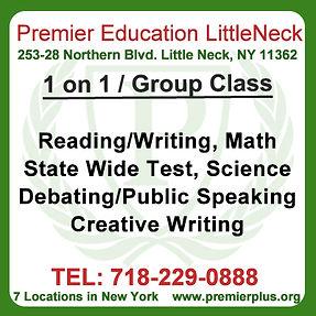 Premier Education 200x200.jpg