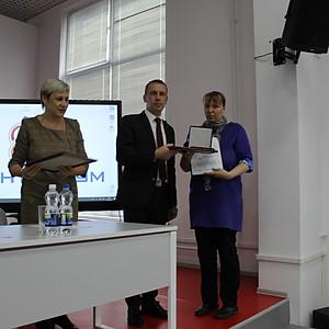 Коллегия департамента образования и науки Костромской области
