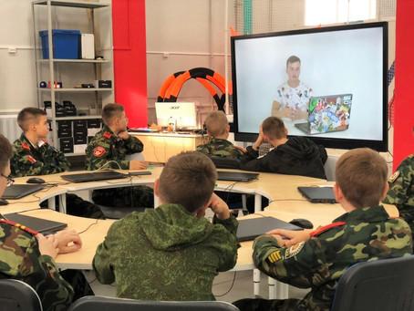 Аэроквантум на онлайн-встреча со спикером Андреем Швалёвым