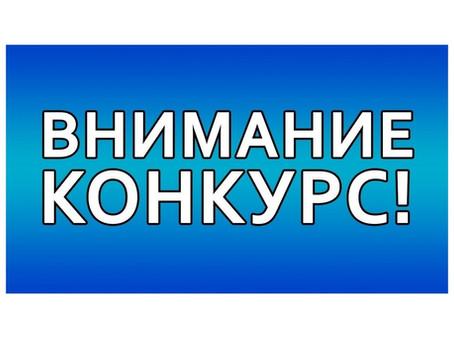«АРТ-ПОДИУМ 2020»