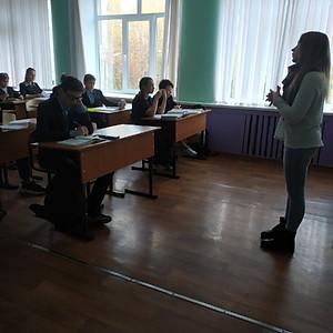 Презентация ДТ Кванториум