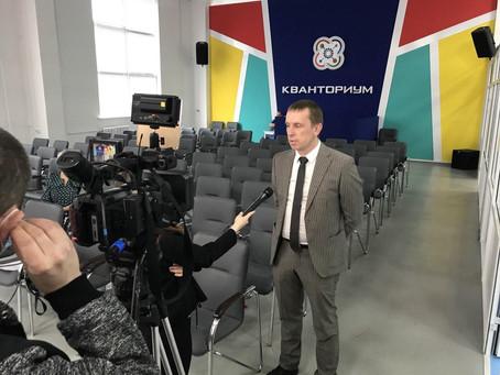 """Профориентационный марафон  стартовал в ДТ """"Кванториум"""""""