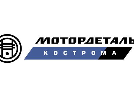 "ДТ ""Кванториум"" and Мотордеталь-Кострома"