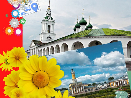 Всё ли вы знаете о Костроме?