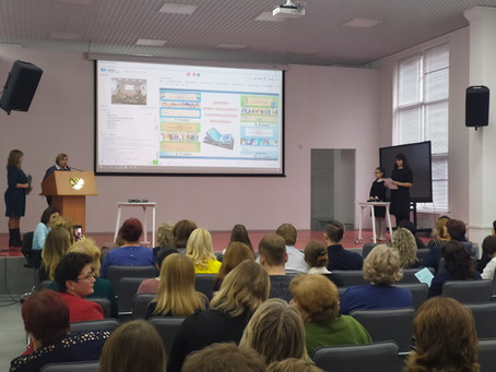 Семинар-презентация профориентационных лайфхаков